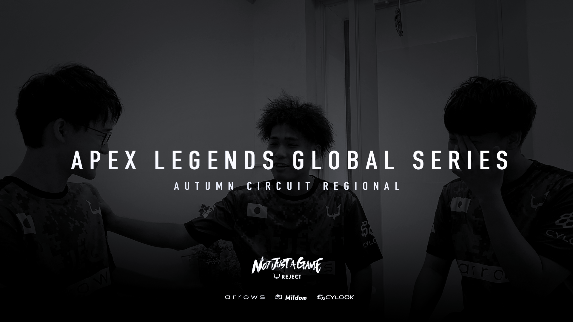 【APEX】秋の陣開幕『Apex Legends Global Series Autumn Circuit』出場