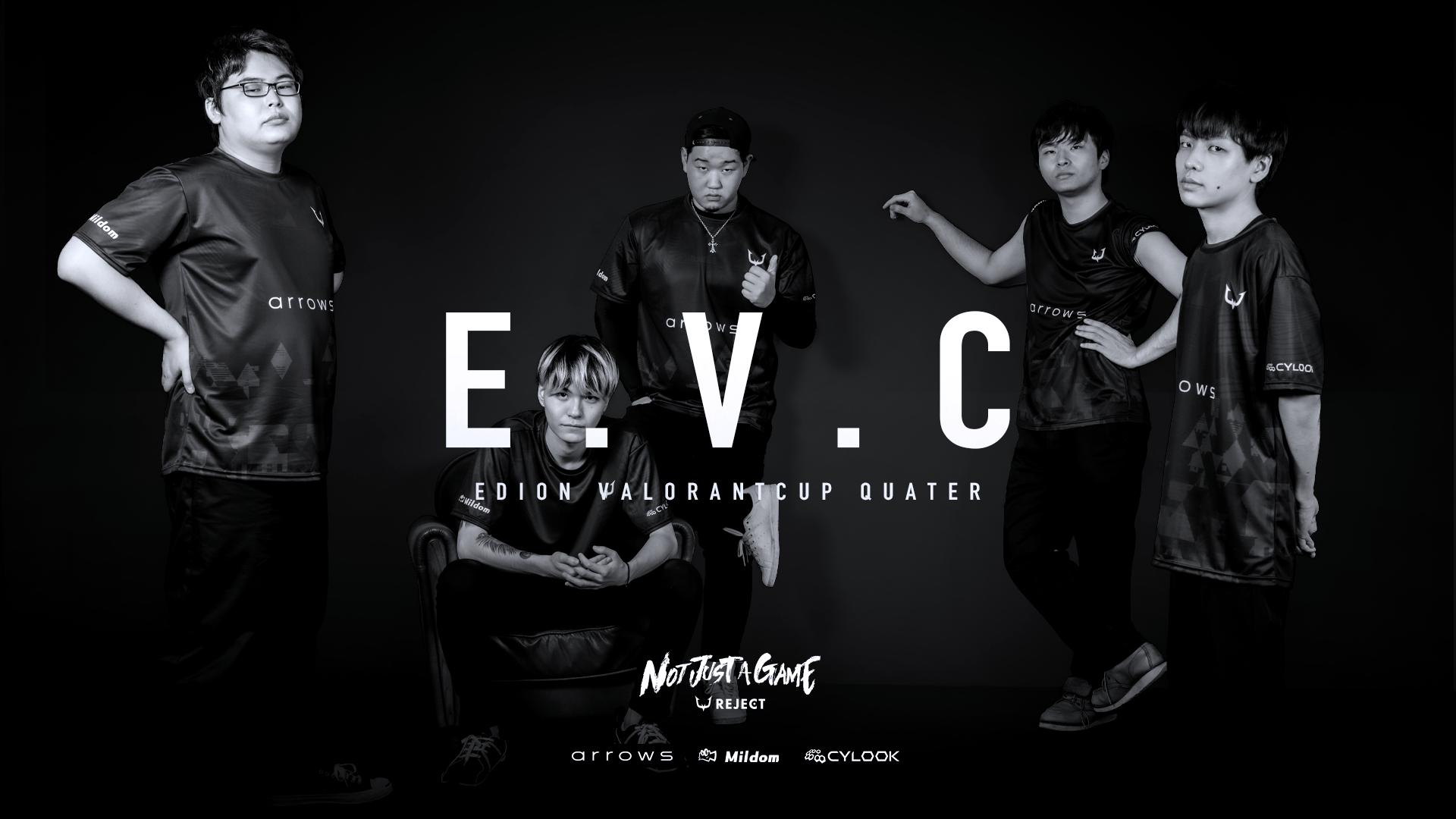 【VALORANT】国内初オフライン大会『EDION VALORANT CUP』出場